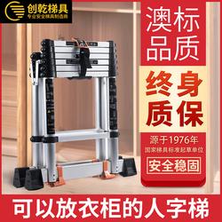 创乾家用梯子伸缩升降折叠梯加厚铝合金人字梯室内多功能五步楼梯