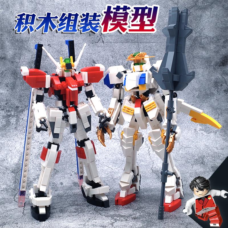 积木拼装高达模型变形机甲机器人玩具益智男孩儿童兼容乐高小颗粒