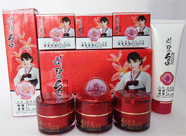 free shipping! Two sets of additional 5 yuan Korean Pharmacopoeia Shangzhi Xueji Jingyan combination set