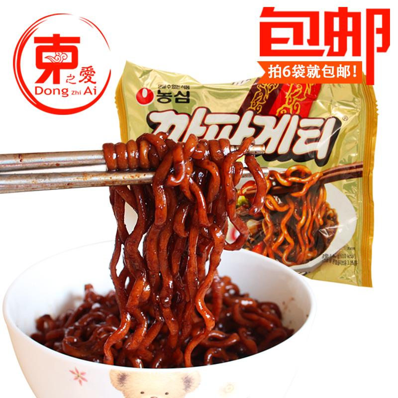 韩国农心140g黑色面韩进口袋炸酱面券后6.20元
