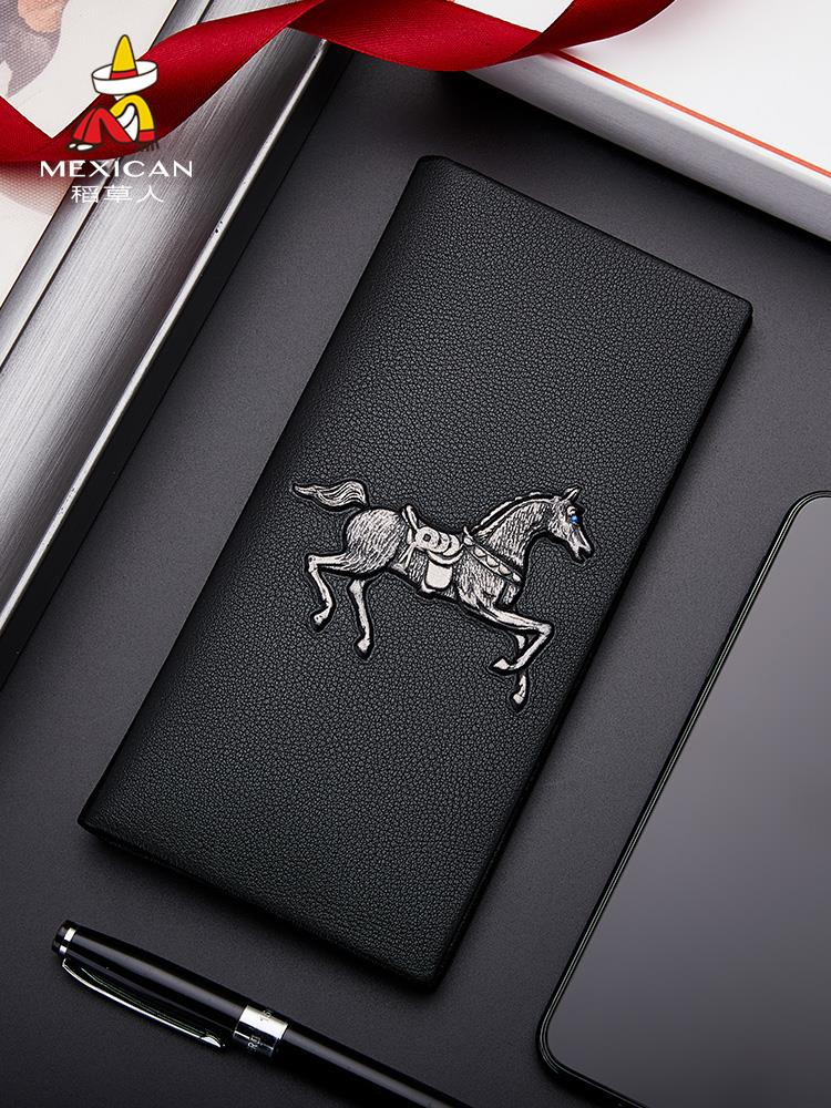 Scarecrow mens wallet 2020 new long leather large capacity student simple leather wallet mens wallet