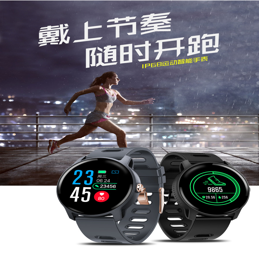 Q68b smart Watch Bracelet color screen smart Bracelet Heart Rate waterproof message prompt health monitoring step silicone