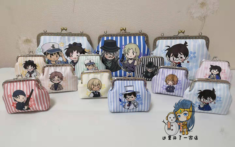 [original] famous detective Conan Saint fighter star arrow mouth gold bag pattern can be customized