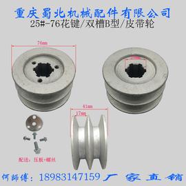 正品170173F178F186F192F风冷柴油机双槽76B型皮带轮微耕机脱粒机图片