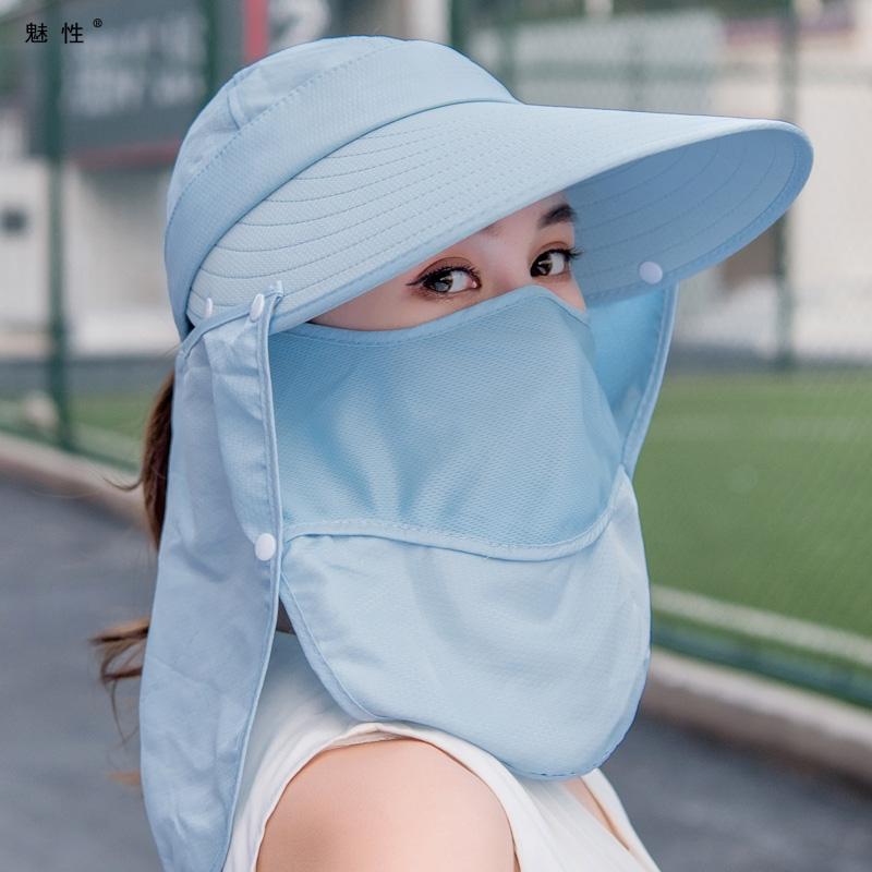 魅性风阳帽子女夏天风晒紫外线帽风脸面纱大沿户外可折叠百搭风太