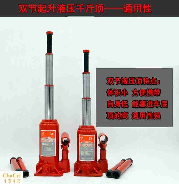 Split type horizontal parts one thousand gold top short hydraulic oil service car industrial jack