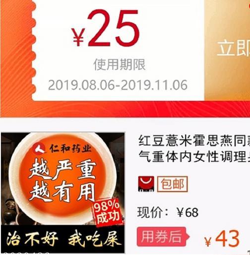 (用10元券)红豆薏米霍思燕同款祛濕茶去湿气重体内女性调理身体养生茶不排毒