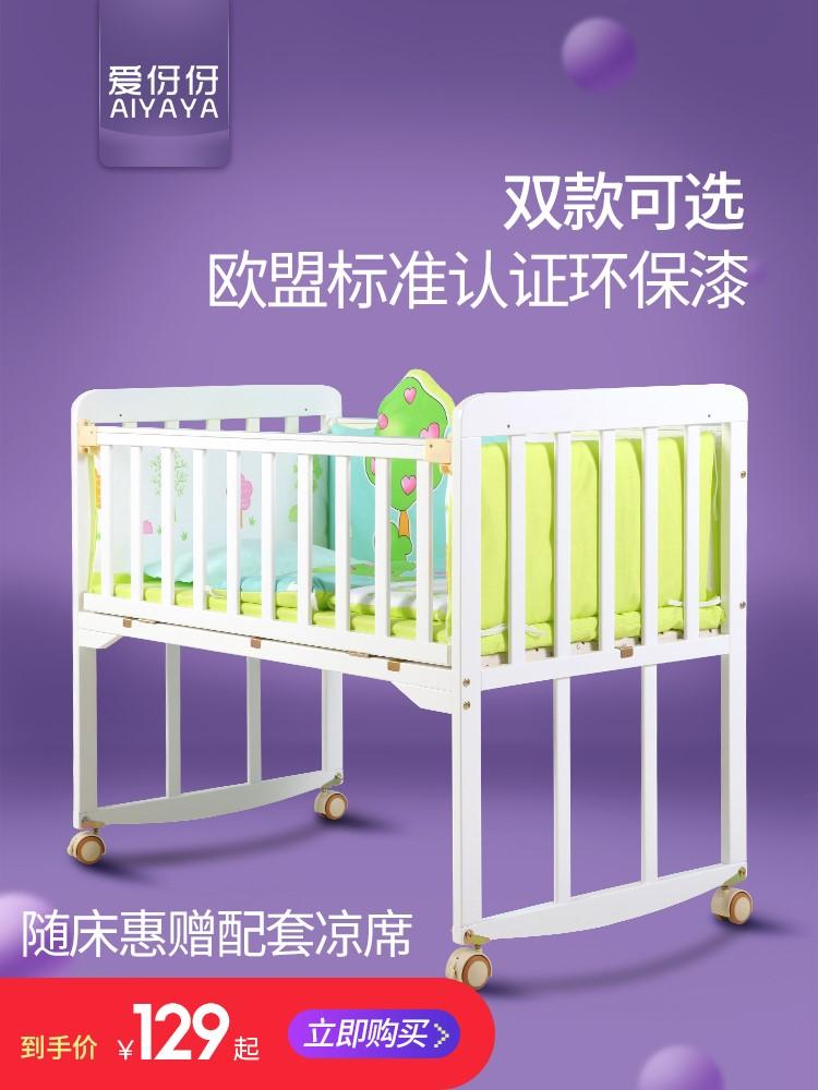 Детские кровати / Люльки Артикул 590040097187