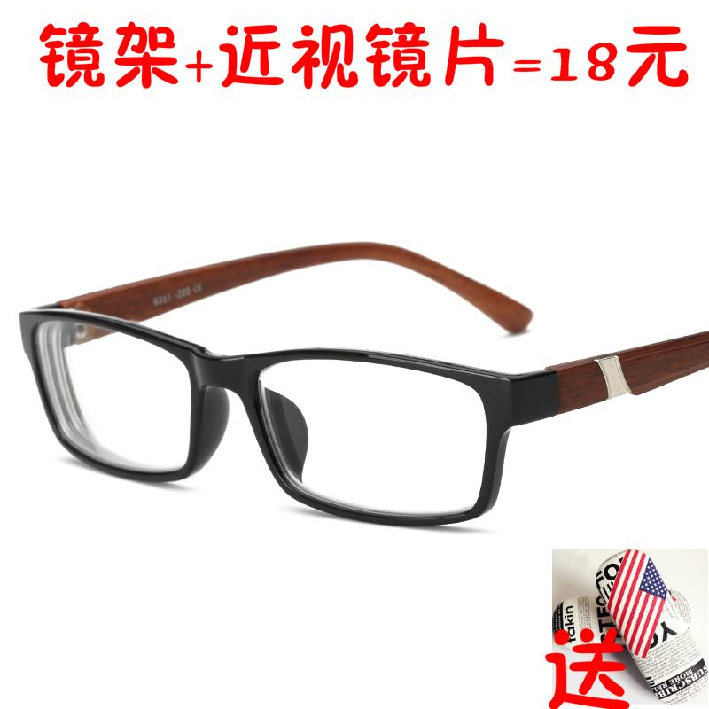 Модельа типа полностью коробка с близорукость очки конечный продукт 0-100-150-200-300-450-600-800 степень волна