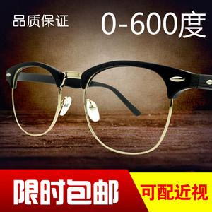 新款韩版潮男眼镜框半框平光镜成品近视眼镜架复古女大框0-600度