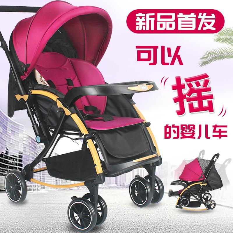 Детские коляски Артикул 537312163213