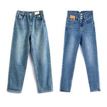 ZB119真皮牛仔LRKS烈儿高定真皮皮标不规则毛边水洗蓝牛仔裤