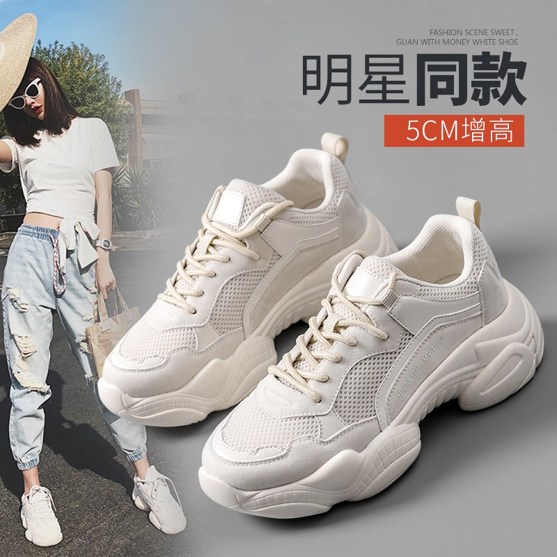 老爹2019秋季休闲潮鞋小白鞋运动鞋(非品牌)