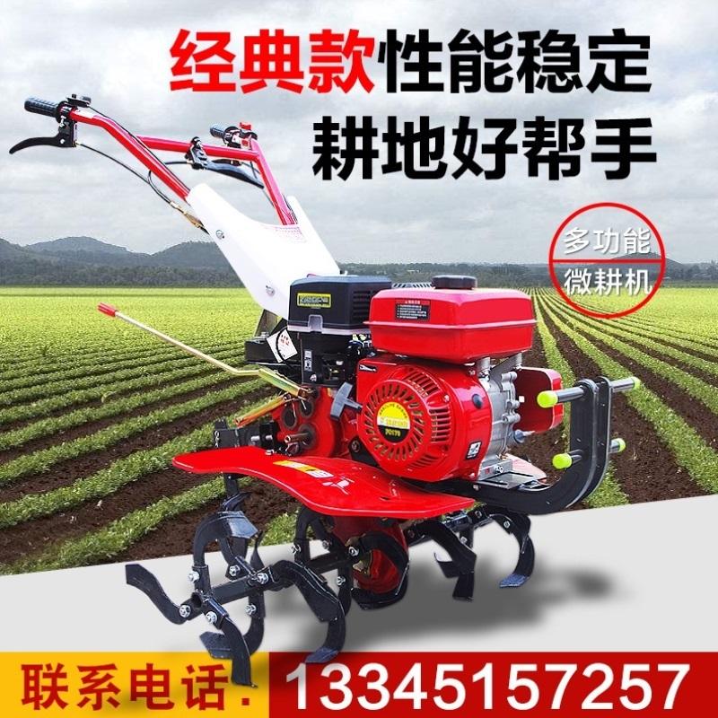 除草机 农用四驱微耕机农用工具机械农业机械设备耕地农业神器