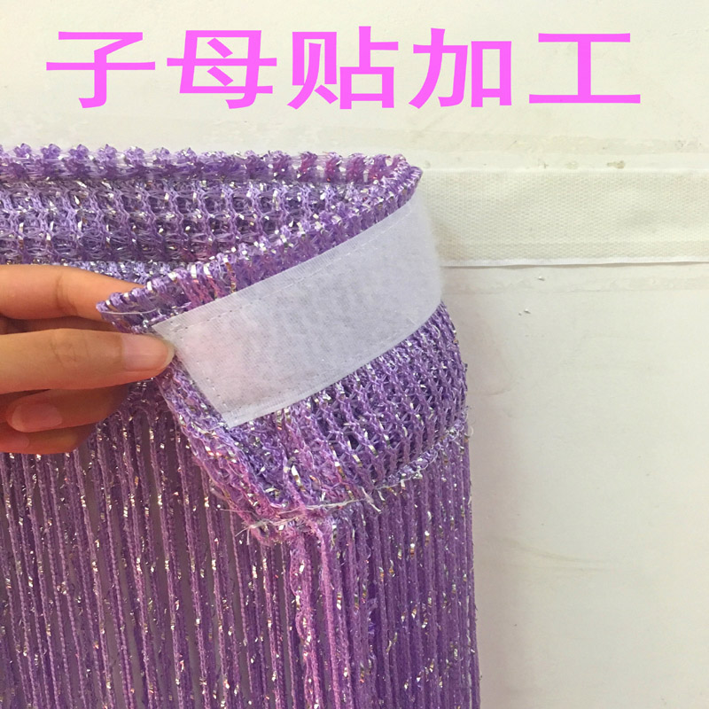 背胶子母扣 子母贴 魔术贴 粘扣门帘窗帘饰品辅料配件4厘米宽