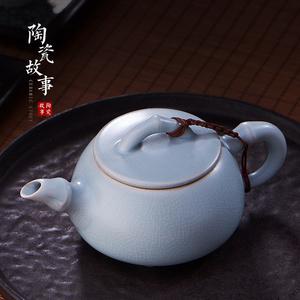 汝窑茶壶陶瓷家用套装过滤泡茶器功夫茶具小号西施壶单壶泡茶壶