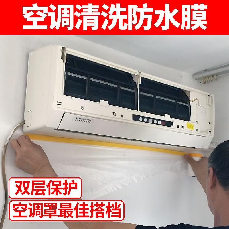 Чехлы для домашней техники / Накидки для техники Артикул 603439972748