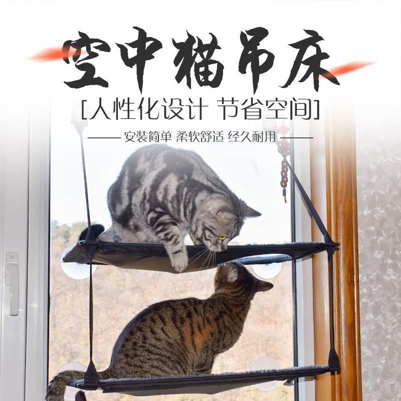 猫咪猫吊床 吸盘式单层双层猫窝 晒太阳猫窗台式吸盘可拆洗猫垫子