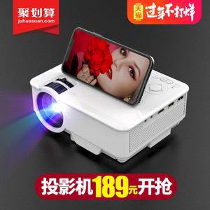 狼群t1手机2020新款家用led投影仪
