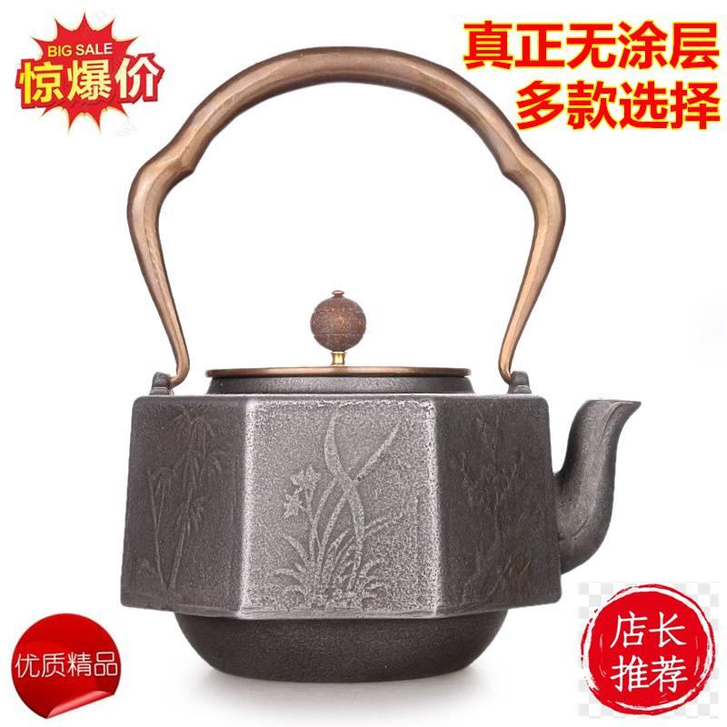 。铸铁壶原铁无涂层铸铁泡茶壶手工复古铁茶具烧水壶中国风摆
