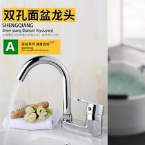 面盆三孔老式冷熱洗臉池洗手冷暖衛生間水龍頭雙孔全銅家用臺上盆