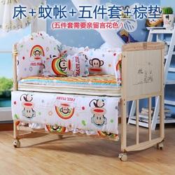 女宝宝组装便捷五件套睡觉婴儿摇篮床儿童1岁安装两用床边可调节