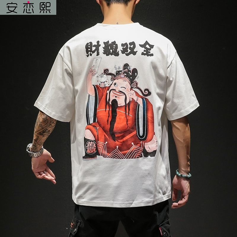 God of wealth is making progress every day. Short sleeved T-shirt summer printed mens talent and beauty with words. Body and blood shirt is now