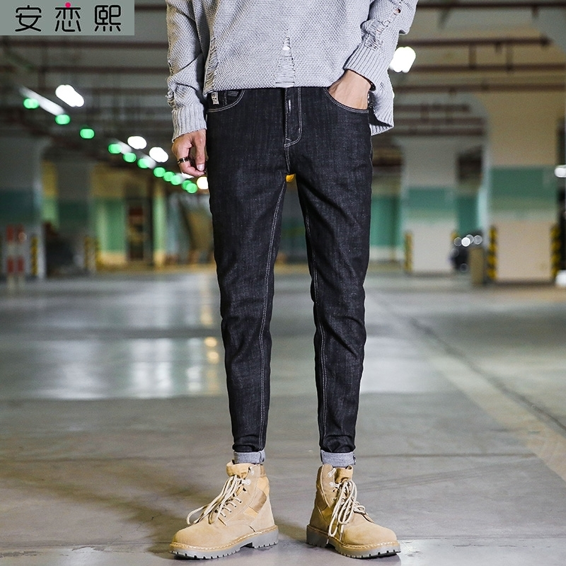 Pants with Martin boots mens South Korean fashion cut slim pants with tight legs and skinny jeans