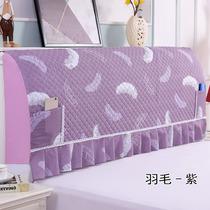 床頭套1.5床1.8m米1.2床頭罩床頭套靠墊床頭罩布藝床靠背防塵罩