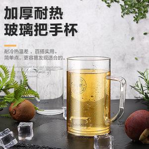 富光玻璃水杯杯子茶杯便携随手玻璃杯家用泡茶带把大容量玻璃杯子