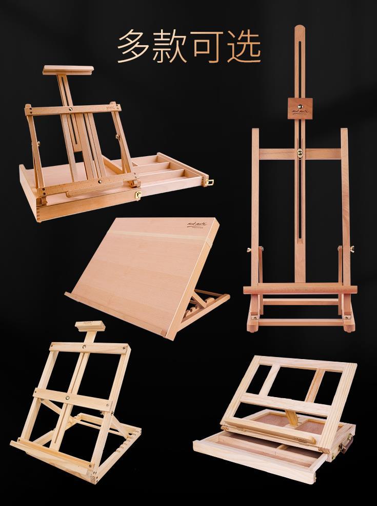 绘画绘画架木盒方便全套箱体书法三层抽屉式画架桌面收纳盒油画箱