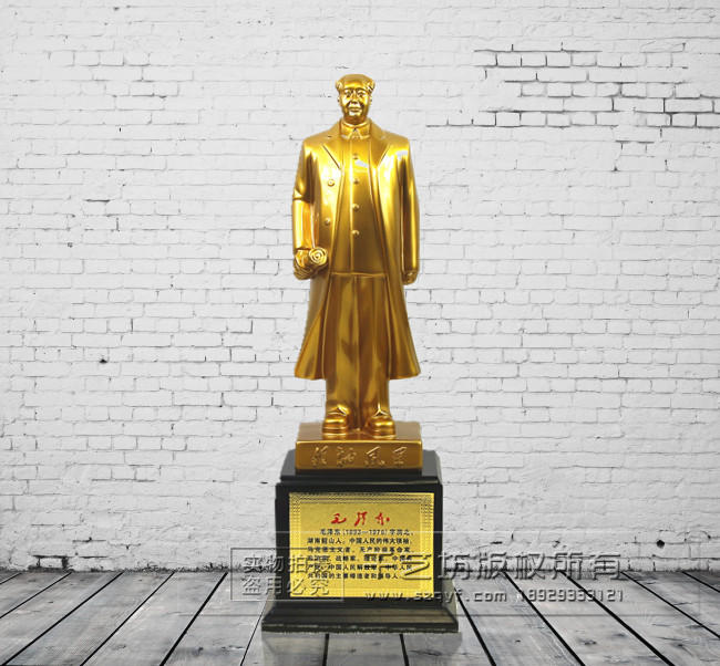 Baoyou No.6 leaders elegant demeanor Chairman Mao Zedong gilded body like home decoration business gift ornament