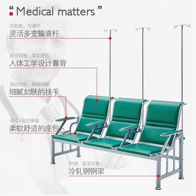 Медицинская мебель Артикул 588162339966