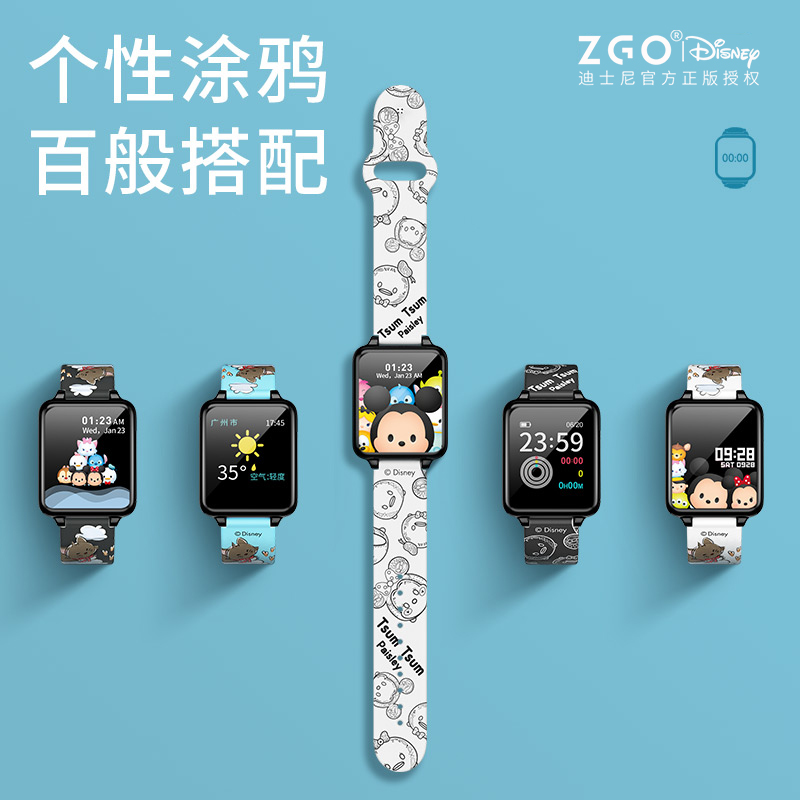 Disney co-branded smart watch iwatch official flagship store middle school children's sports bracelet electronic watch female