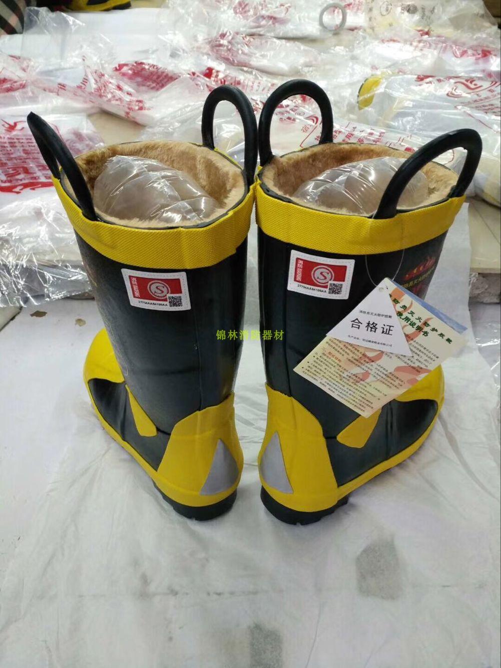 02款消防防护靴 消防战斗靴灭火防护靴消防胶靴底部带钢板包头