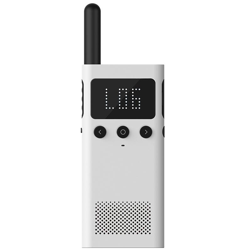 限2000张券【直营】小米 米家对讲机1S手持民用大功率远距离户外出游手台
