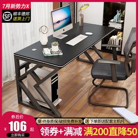 电脑台式桌卧室简易经济型书桌家用简约现代办公桌学生写字桌