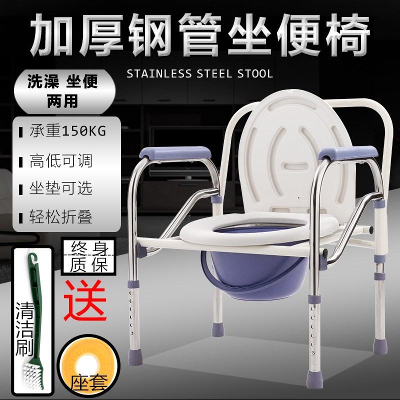 坐便器老年人家用马桶病人升降椅子