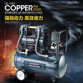 楠涵纯铜无油静音小型空压机气泵空气压缩机家装木工喷漆冲气泵图片
