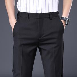 西裤男夏季薄款西装裤垂感商务正装黑色西服长裤子男职业工作休闲