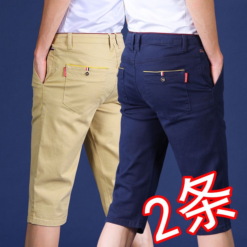 Shorts men's 7-point pants men's casual loose 5-point middle pants summer thin 7-point pants trend pants outside