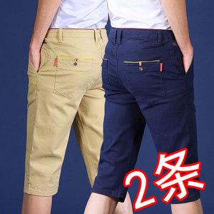 短褲男士七分褲子男休閑寬松五分中褲夏季薄款7分褲潮流馬褲外穿