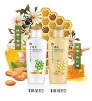 蜂花正品蜂蜜润肤乳套装滋润护肤保湿补水面霜男女身体乳液2瓶装