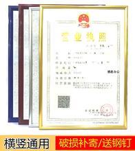 包郵 A3工商營業執照框三合一掛墻塑料稅務登記相框A4擺臺證書框架
