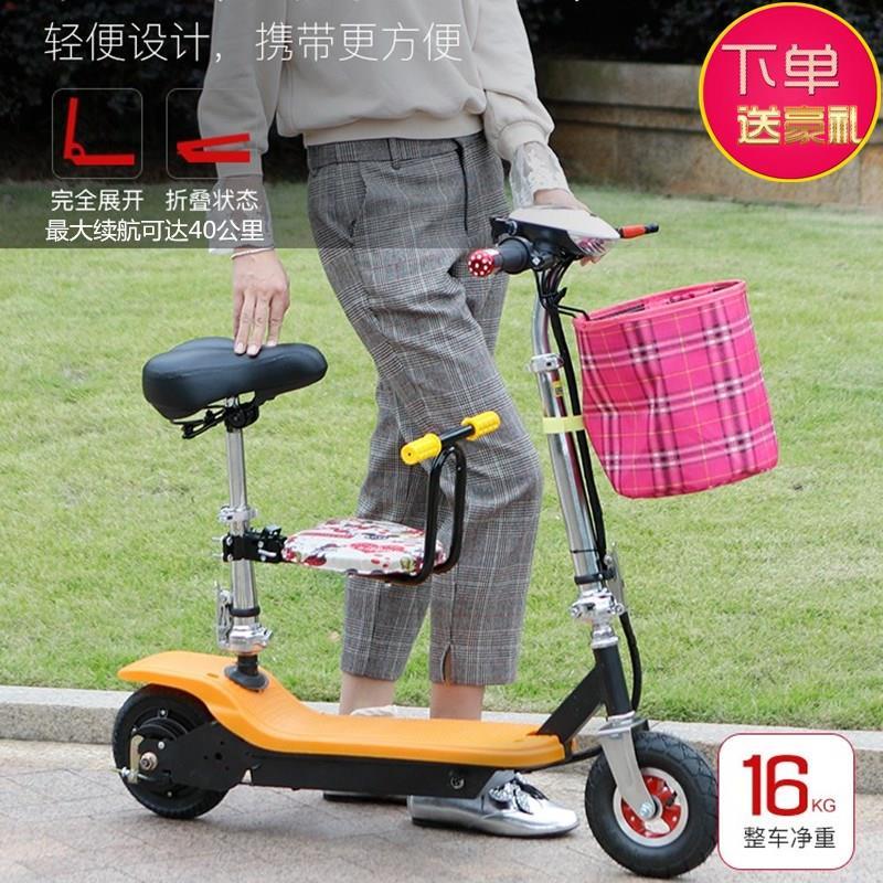 折叠电动成人迷你型超轻便携小型亲子女性代步电瓶车自行车小电车399.40元包邮