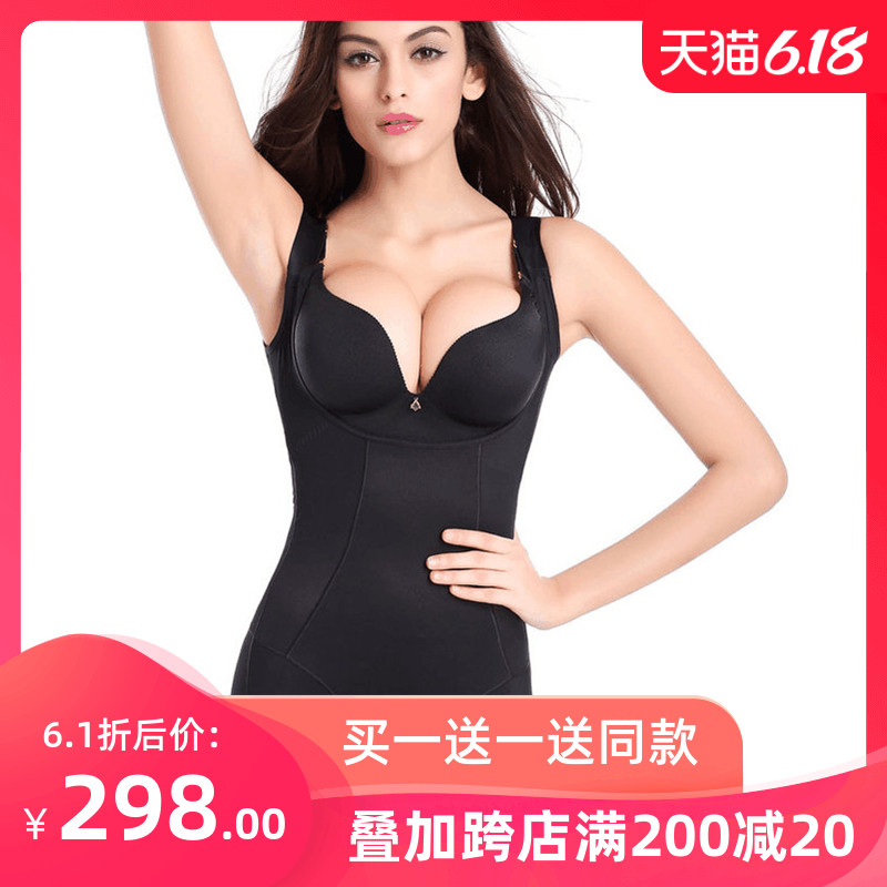 Caffein bodysuit one piece suit no shoulder strap flat angle no mark female underwear open crotch waist lift buttock adjustable