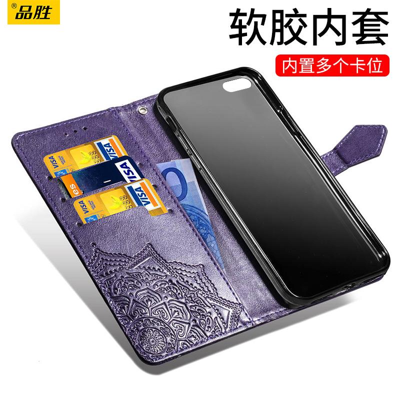 限10000张券浮雕OPPOA9手机壳oppa9可插卡0pp0a9零钱包防摔oppoPCAM10
