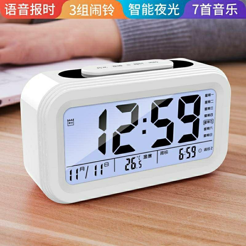满5元可用2元优惠券【送电池】电子学生夜光静音创意闹钟