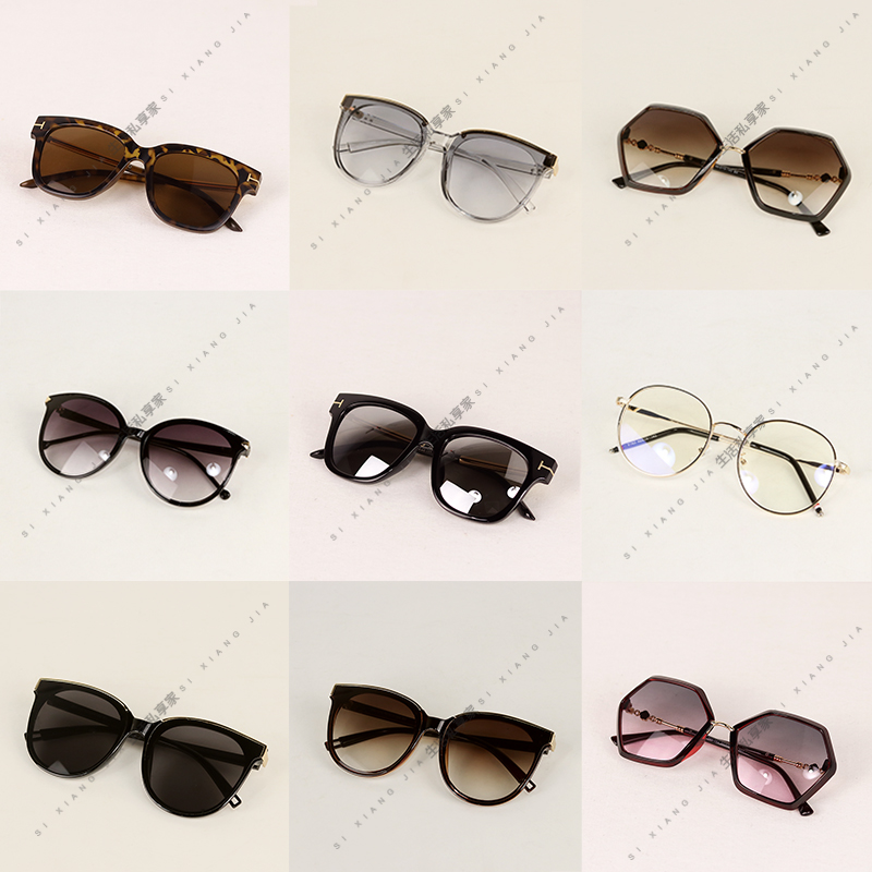 Simple soft decoration model room furnishings home accessories clothes and hats room furnishings women's round sunglasses sunglasses