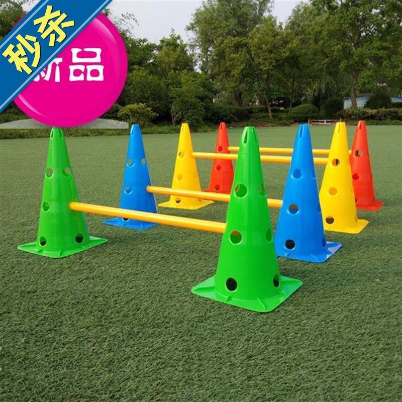 Детские игрушки / Товары для активного отдыха Артикул 616570236086